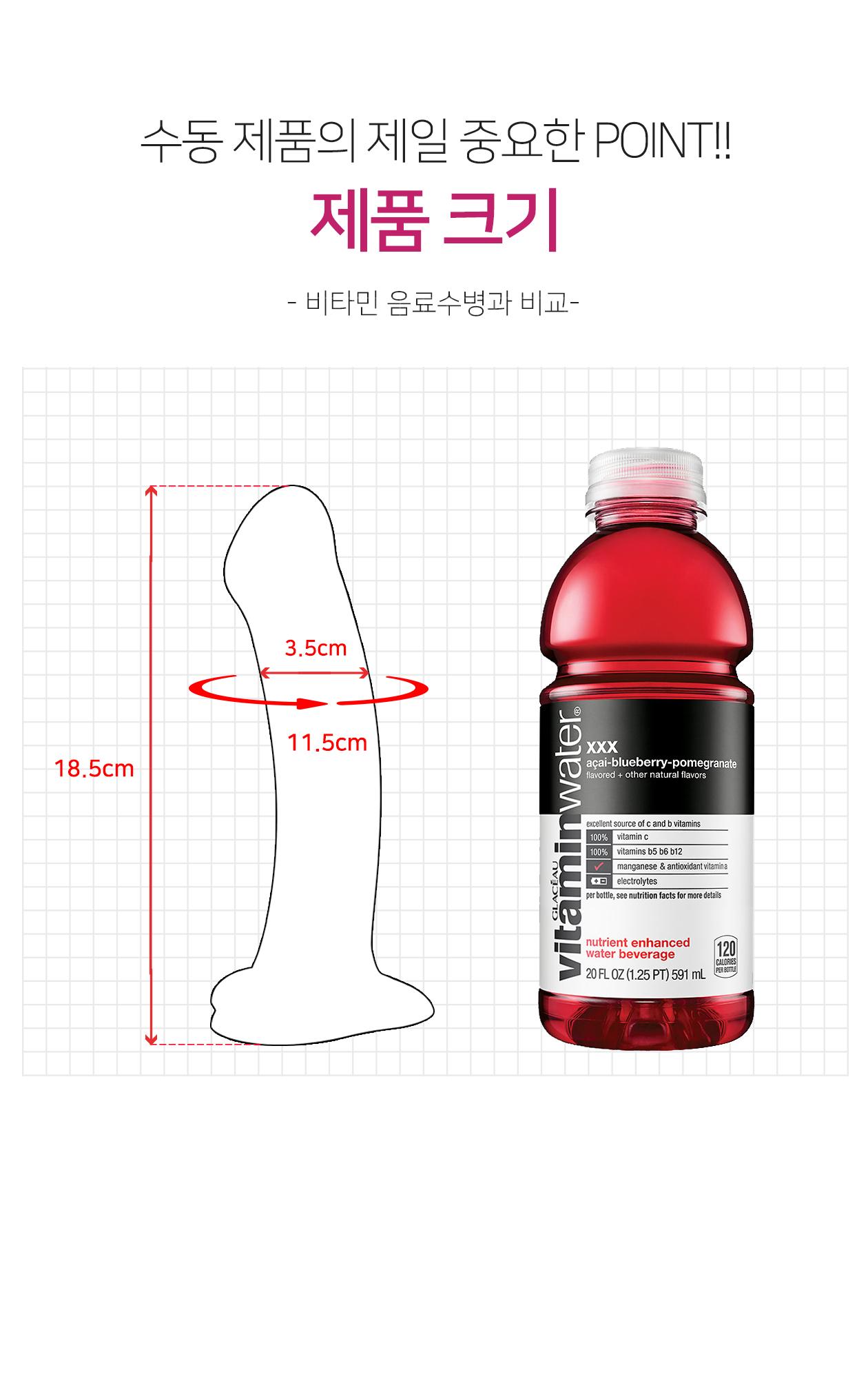 도펀팩토리 솔직한성인용품후기 레인보우플래그
